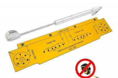 Мебельный шаблон ARVANT РШГ-260 для разметки газлифта без рулетки